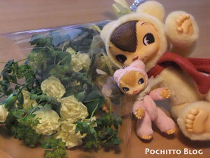 Toysfiled_flower1