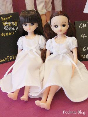 Litofa_yokohama_15