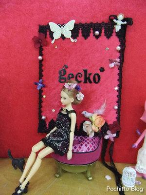 Momoko_okaimono_gecko_2