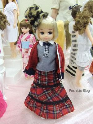 Dollshow29_liccacassle01