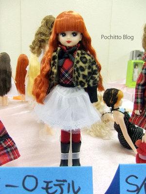Dollshow29_liccacassle02