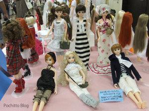Dollshow29_liccacassle08