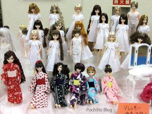 Dollshow29_liccacassle10