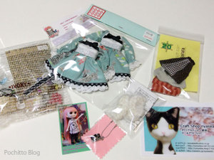Dollshow29_goods