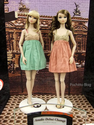 Dollshow29_misaki03