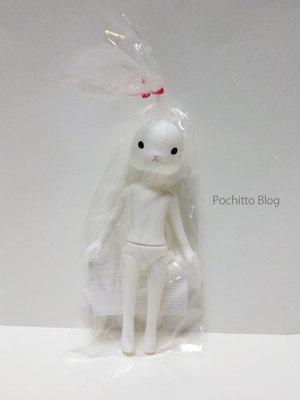 Dollshow29_usagi