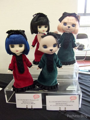 Dollshow29_dekoniki