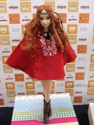 Dollshow29_sekiguchi_momoko01