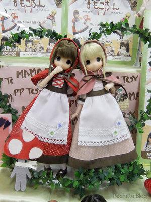 Dollshow_mamachaptoy