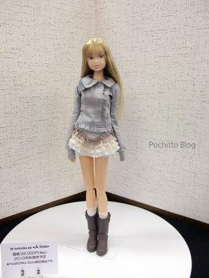 Dollshow_petworks_momoko2