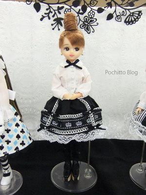 Dollshow29_d_licca_01