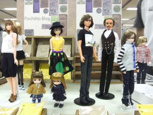 Dollshow29_nanahoshi