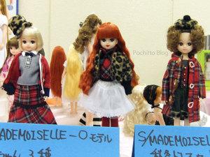 Dollshow29_licca_madomoisel_o