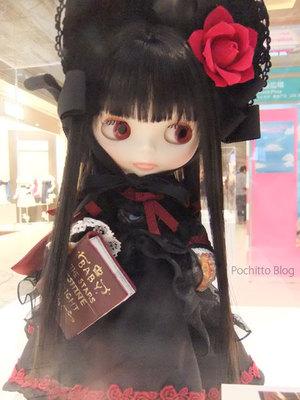 0912_mangagirls_vf_14