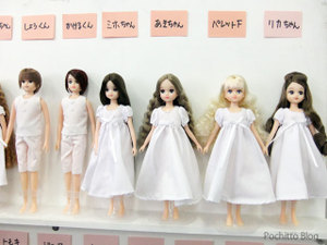 0926_thankstokyo_doll_03