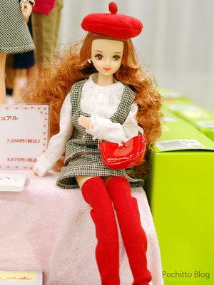 0926_thankstokyo_doll_04_2