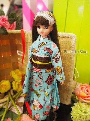 0116_ds_lf_10_kimono