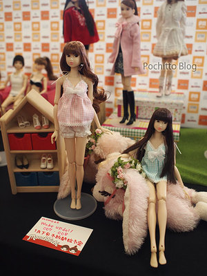 0116_ds_momoko_sekiguchi_11