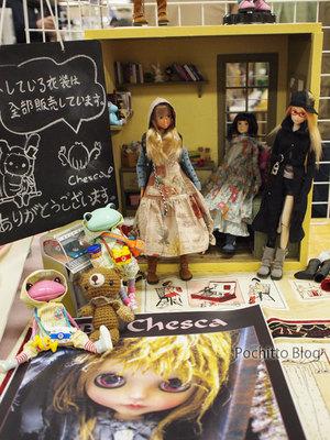 0116_ds_dealer_momoko_47