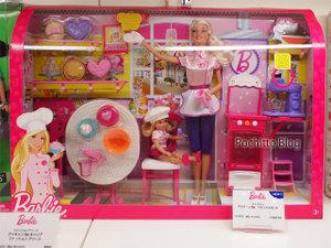 0618_omoshashow_barbie_01