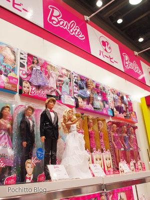 0618_omoshashow_barbie_06