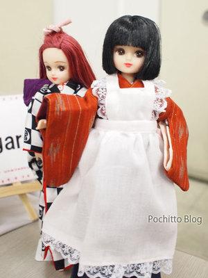 0821_lf_yokohama_90