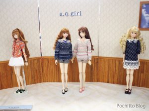 0911_ds_aqgirl_01