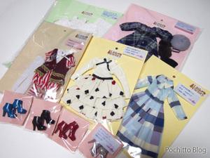 1030_lftokyo_buy_01