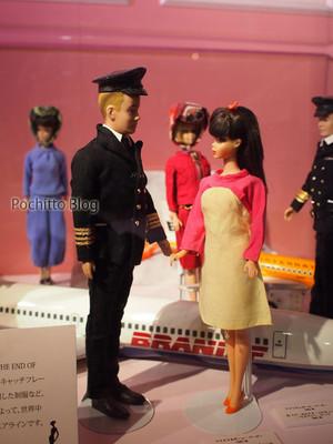 Barbie_modo_of_baribie_07