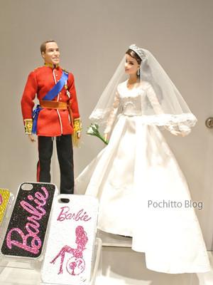Barbie_modo_of_baribie_10