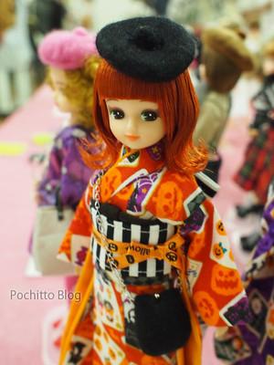 0917_dollshow_02