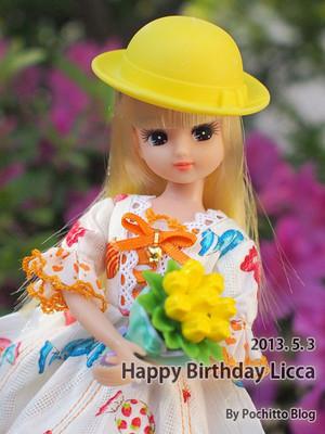 0503_licca_birthday_01